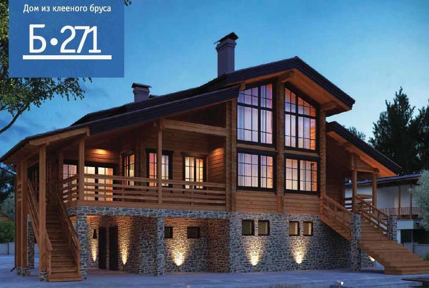 Сколько стоит построить дом из клееного бруса: 9 реализованных проектов.