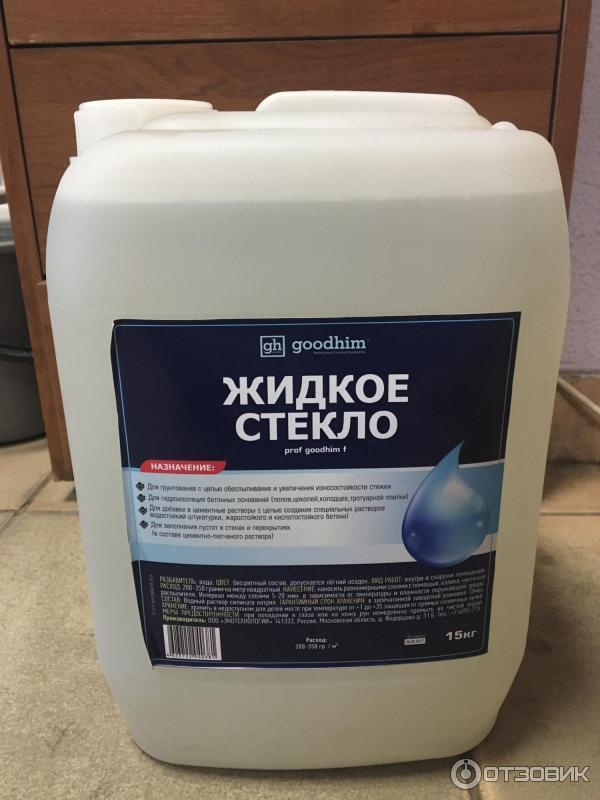 Жидкое стекло для гидроизоляции: 11 советов по выбору и применению   строительный блог вити петрова