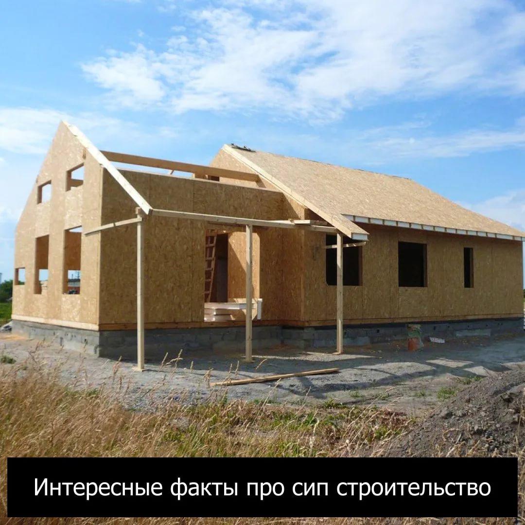 Быстровозводимые дома: плюсы и минусы строительства