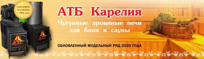 Лучшие печи для русской бани с закрытой каменкой