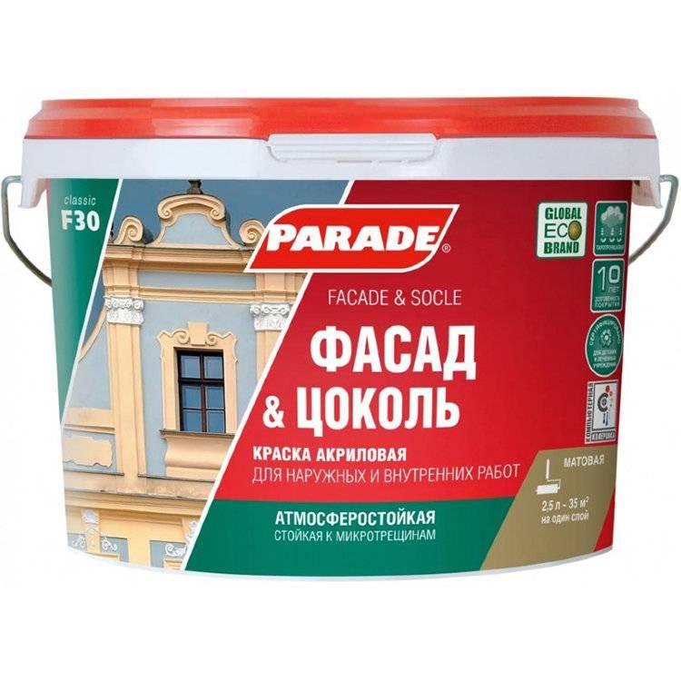 Фасадные краски по штукатурке для наружных работ: окраска и расход на 1м2