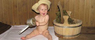 Баня после родов. 7 важных рекомендаций по посещению