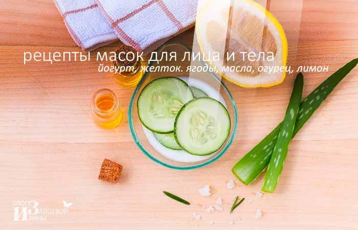 Маски для тела в бане рецепты и правила нениесения