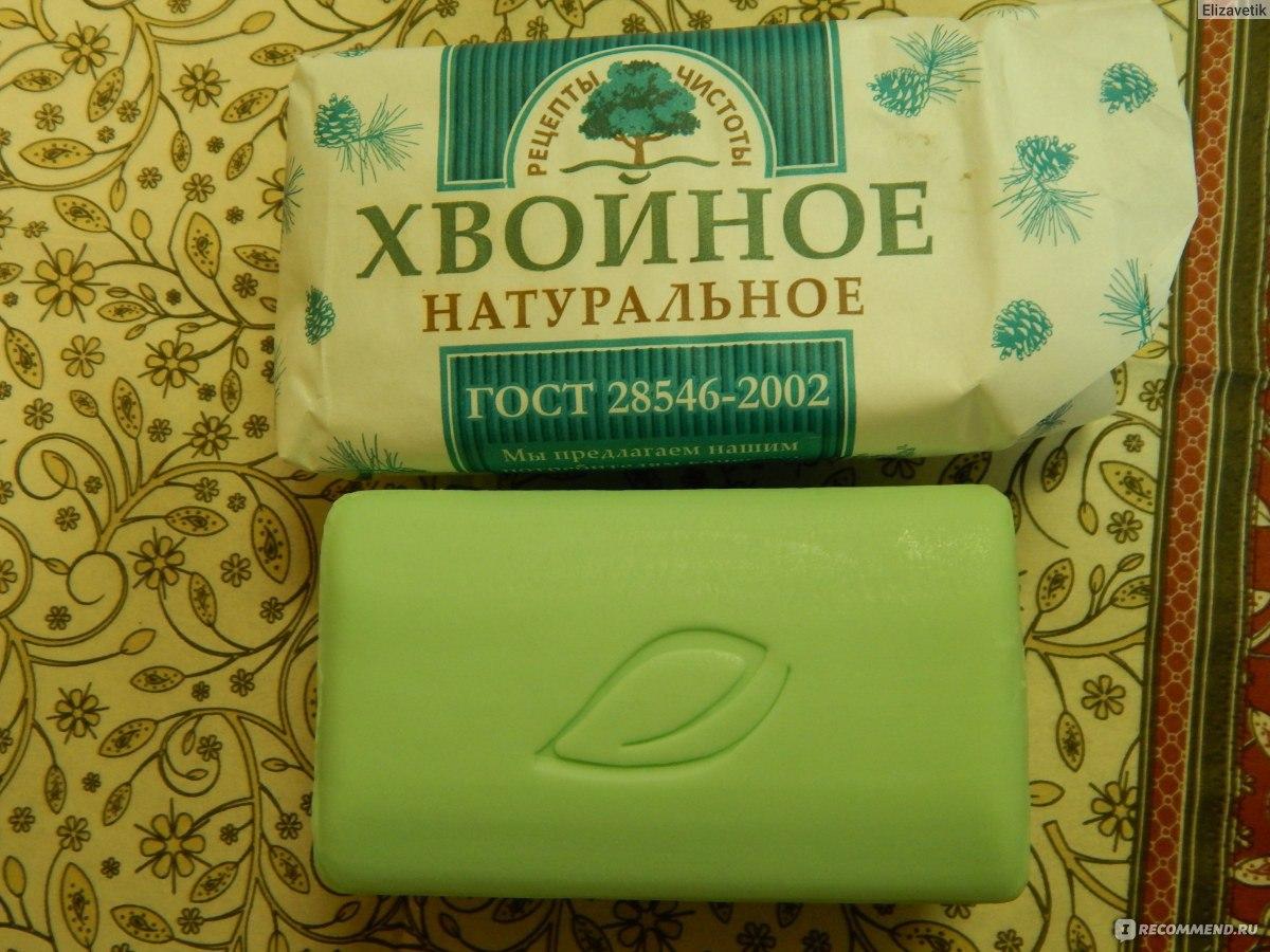 Лучшее банное мыло: обзор видов
