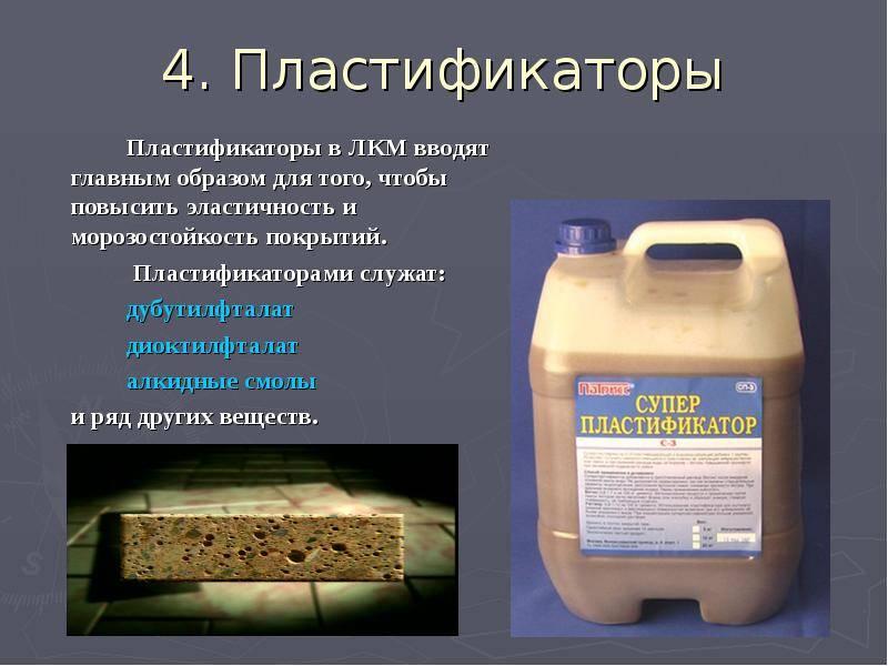 Противоморозная добавка в бетон: что это такое и зачем нужна
