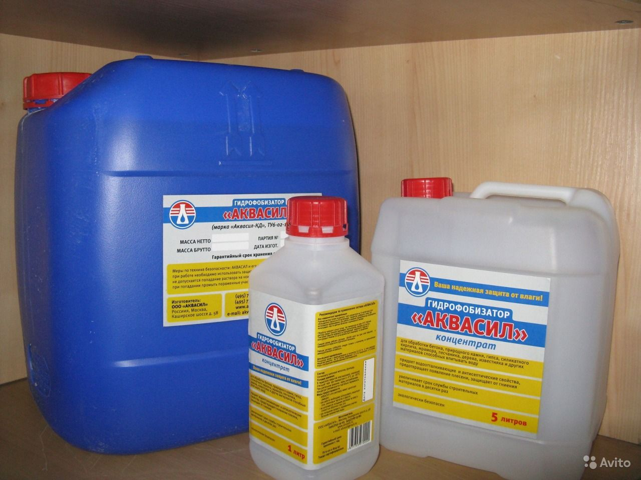 Гидрофобизаторы: виды, применение, рейтинг лучших препаратов