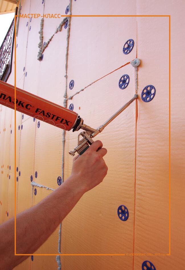 Как крепить пеноплекс к стене: чем и на что правильно крепить к кирпичным и бетонным стенам