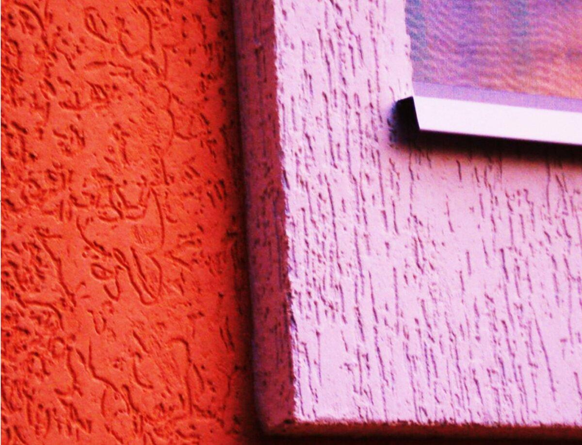 Декоративная штукатурка короед: фото, видео, примеры нанесения штукатурки