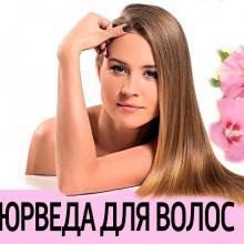 Лучшие рецепты масок для роста волос в бане с фото и видео