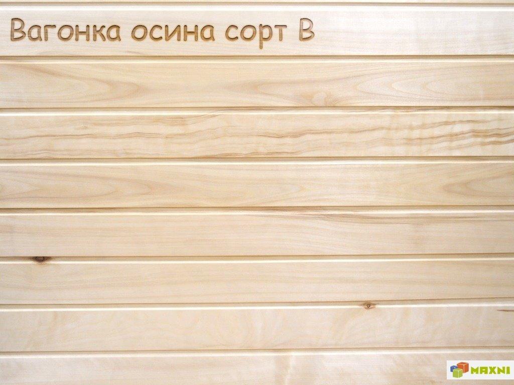 Чем хороша вагонка из осины: характеристики обусловившие спрос на осиновую вагонку экстра | beaver-news.ru