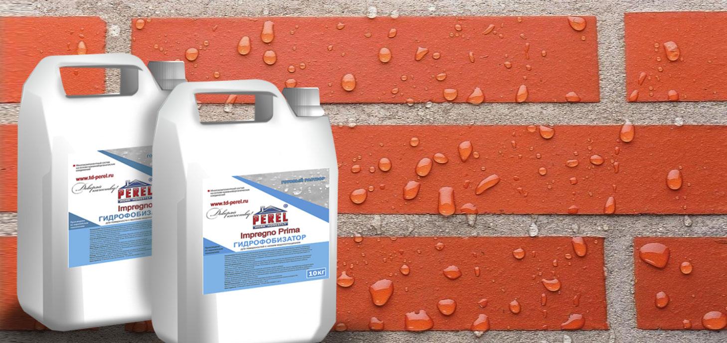 Гидрофобизирующие пропитки и добавки для бетона — для чего нужны и что выбрать?