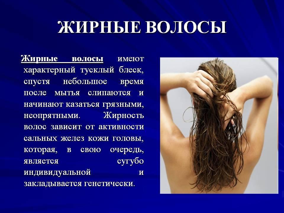 Маски для волос – бабушкины рецепты