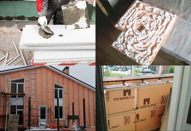 Крепление пеноплекса к бетонной стене