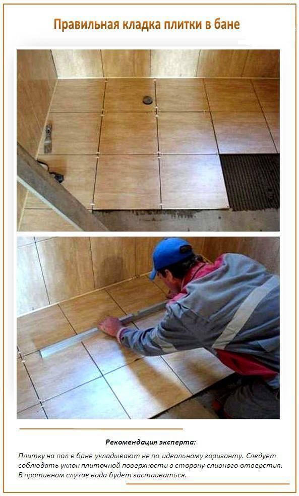 Укладка плитки на деревянную поверхность - всё о керамической плитке