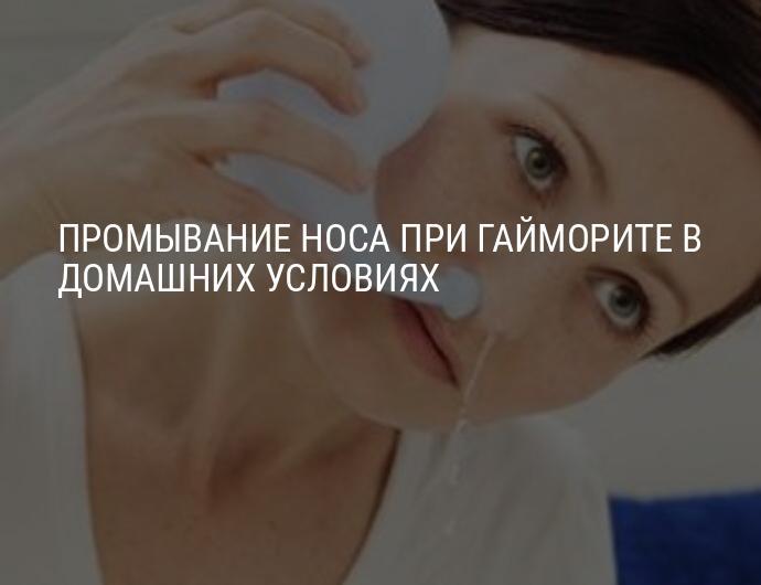 Можно ли при гайморите ходить в баню - плюсы и минусы - горлонос.ру