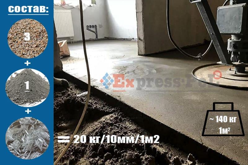 Расход цпс на 1 м2 стяжки: калькулятор, вес сухой цементно-песчаной смеси, полусухой пцс для пола при толщине 5 см, марка песко-цементной