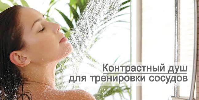 Раскрываем секреты, как принимать контрастный душ для здоровья