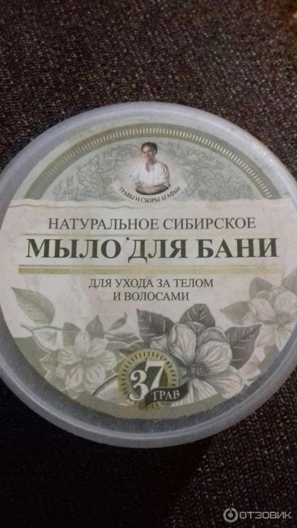 Мыло для бани: виды, особенности. мыло для бани своими руками: рецепты, фото, идеи | построить баню ру