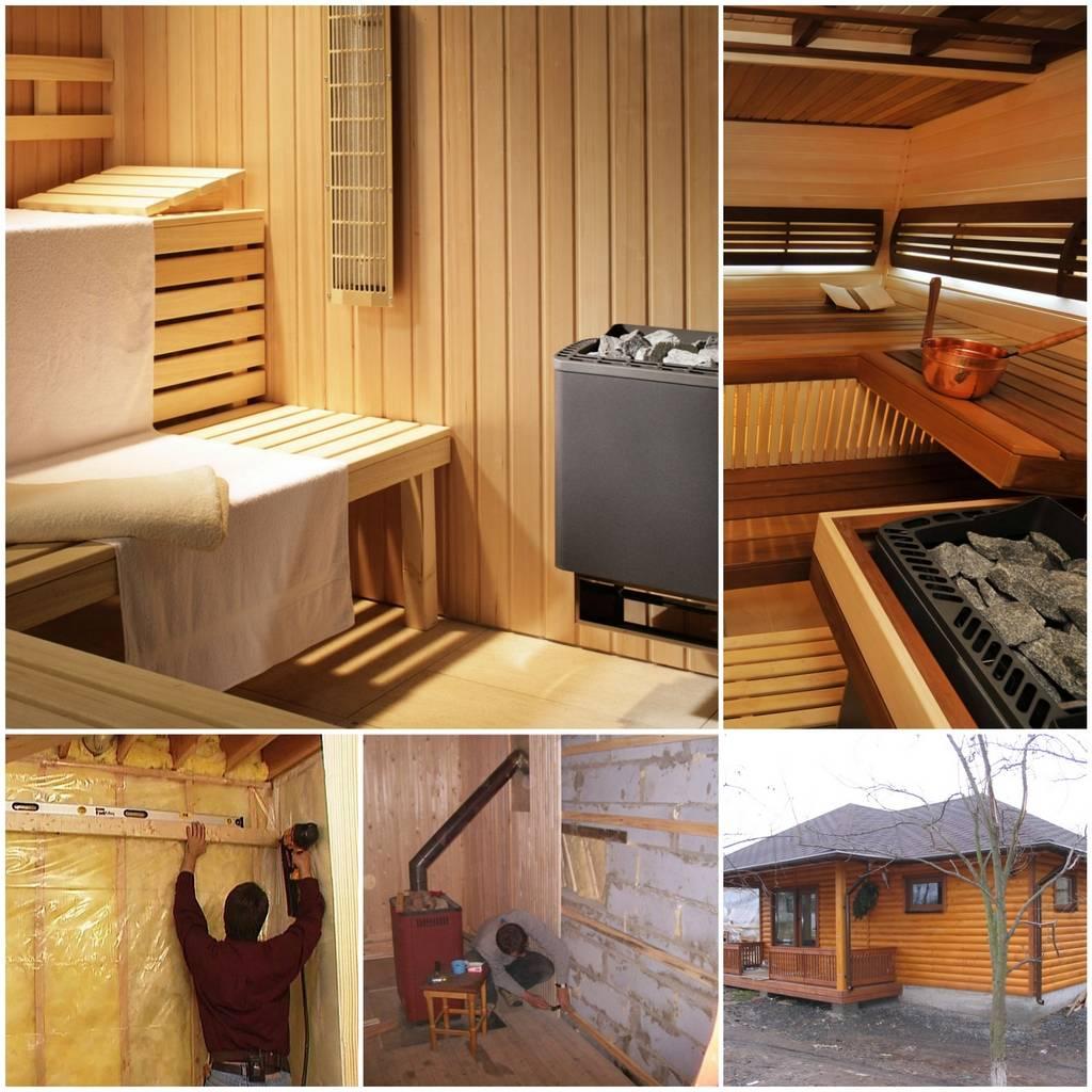 Материалы для строительства бани: из бруса, кирпича, пеноблоков и других строительных материалов — от фундамента до крыши