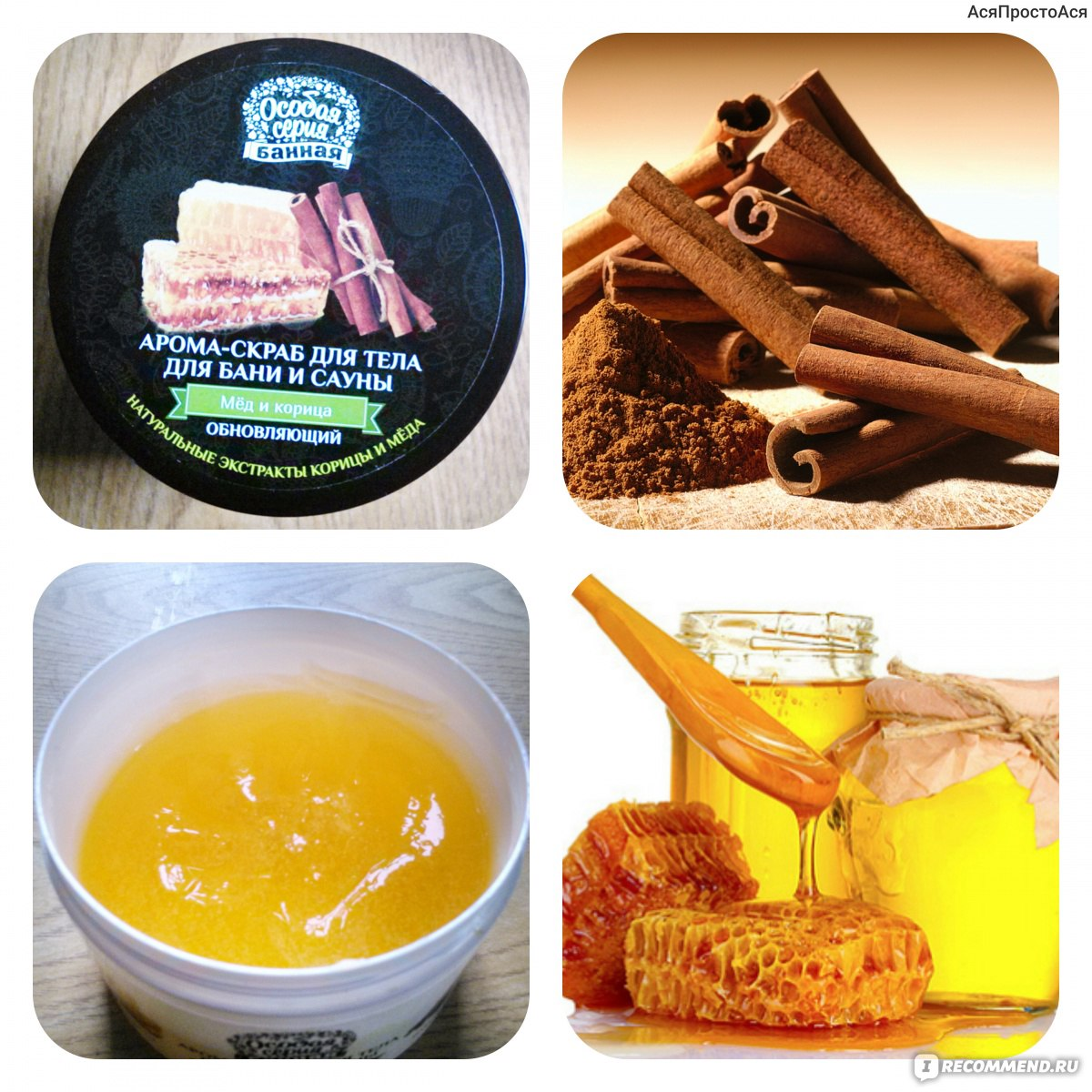 Маски для кожи лица и тела из меда в бане, рецепты