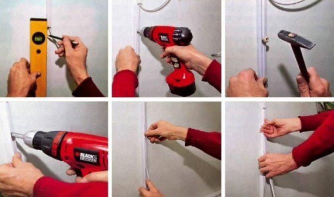 Как крепить кабель канал к стене - крепление кабель канала (+фото)
