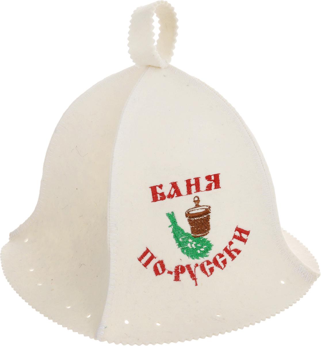 Шапки для бани: особенности и виды. как сделать шапку для бани своими руками: выкройки, фото, инструкции   построить баню ру