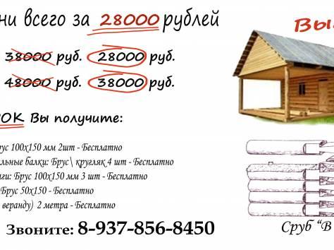 Сауны москвы, русские и турецкие бани — цены в москве на сауна.ру