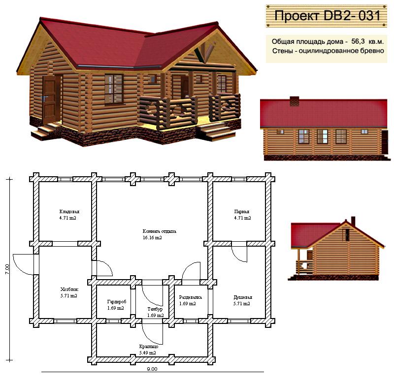 Дом с баней под одной крышей – проекты