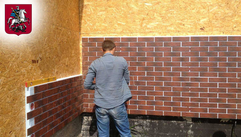 Актуальность применения фасадных панелей с утеплителем