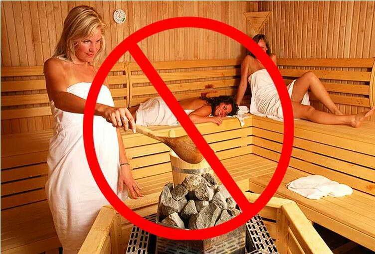 Можно ли при цистите ходить в баню или сауну