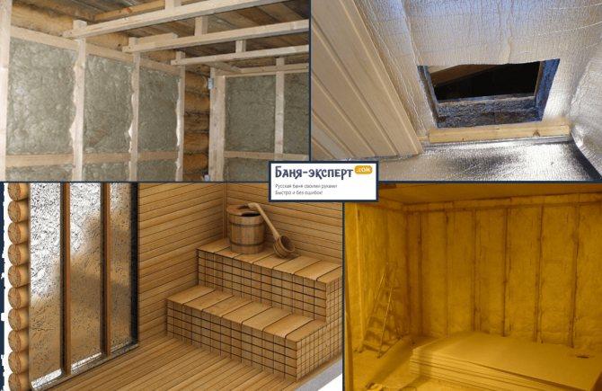 Как произвести утепление бани из керамзитобетонных блоков изнутри?