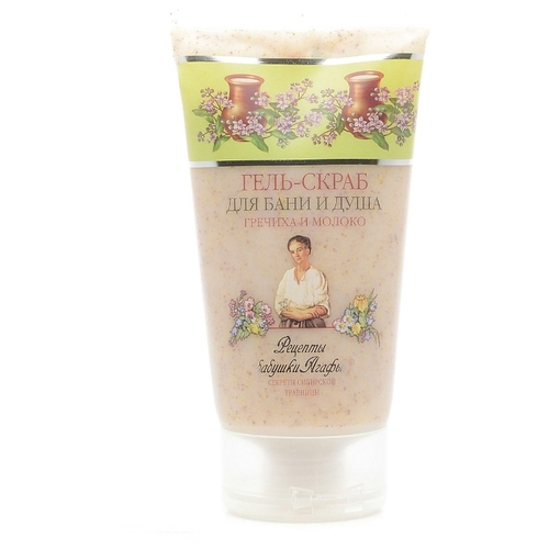 Мёд в бане: применение с солью скрабы маски для лица