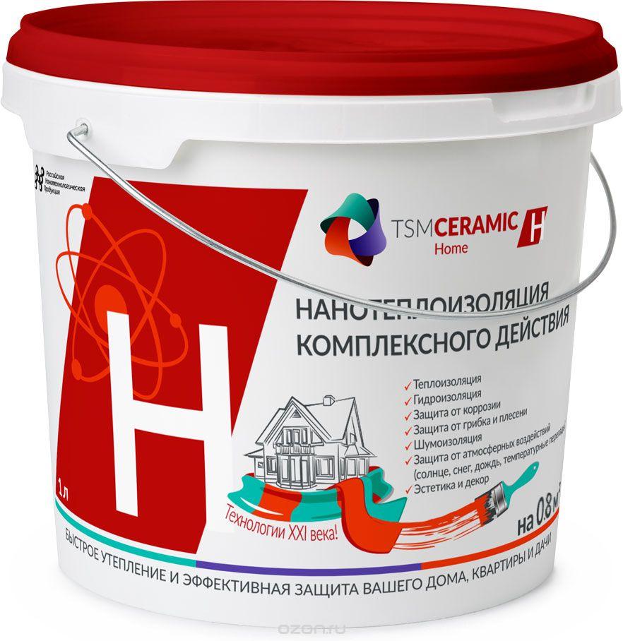 Теплоизоляционная краска для стен