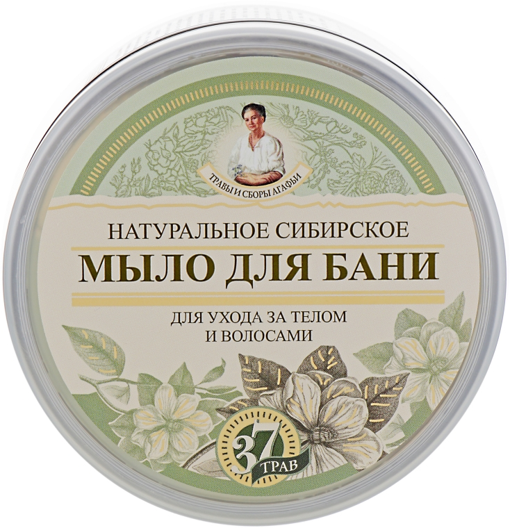 Мыло для бани: обзор различных видов, сравнение производителей + как сделать мыло самому?