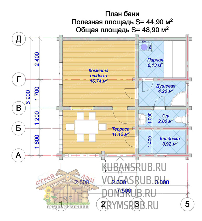 Строительство бани 3x3