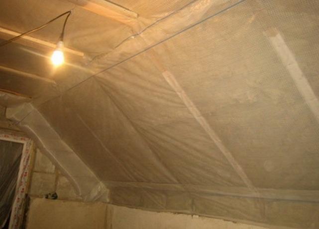 Пароизоляция для потолка в деревянном перекрытии: описание,фото.