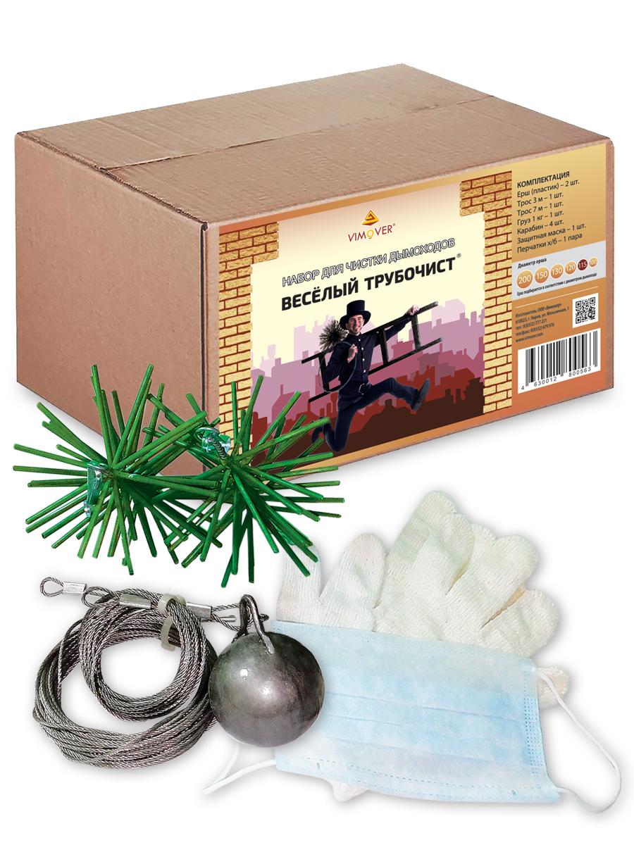 Как почистить дымоход от сажи своими руками