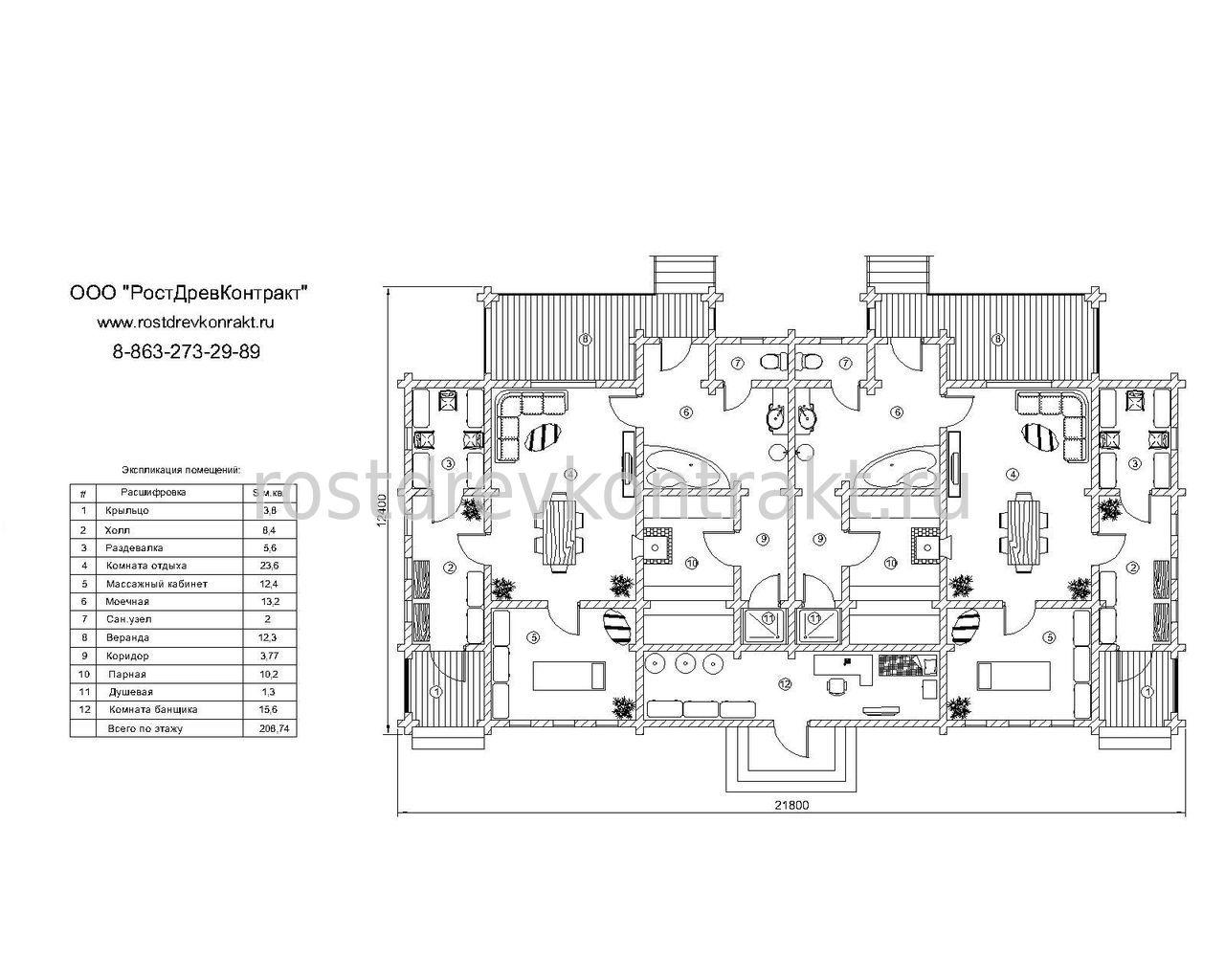 Бизнес-план строительства бани