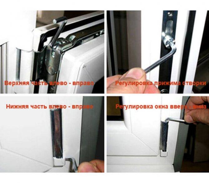 Пластиковое окно не закрывается – причины неполадок и их устранение